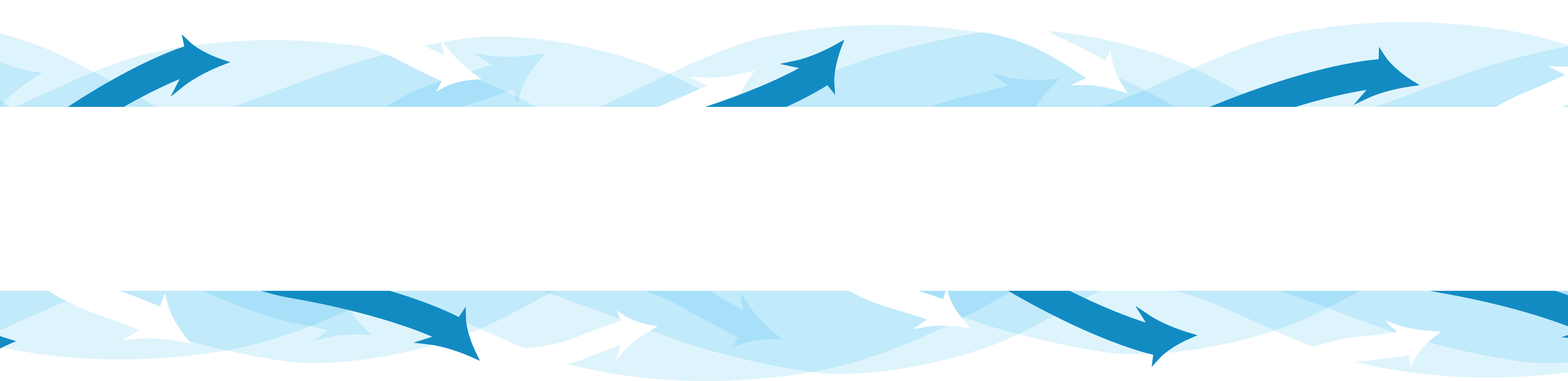 Water arrows background image